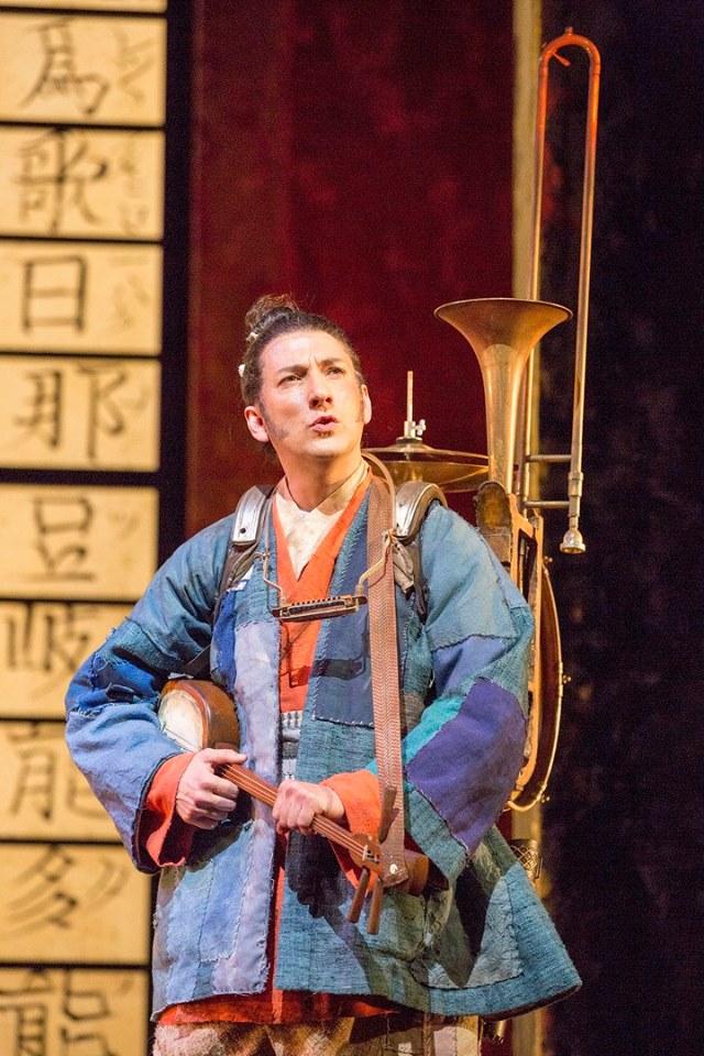 Nicholas Sharratt as Nanki-Poo